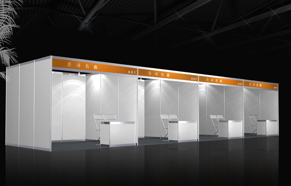 Exhibition Booth Standard Size : Internationa standard booth guangzhou weixu